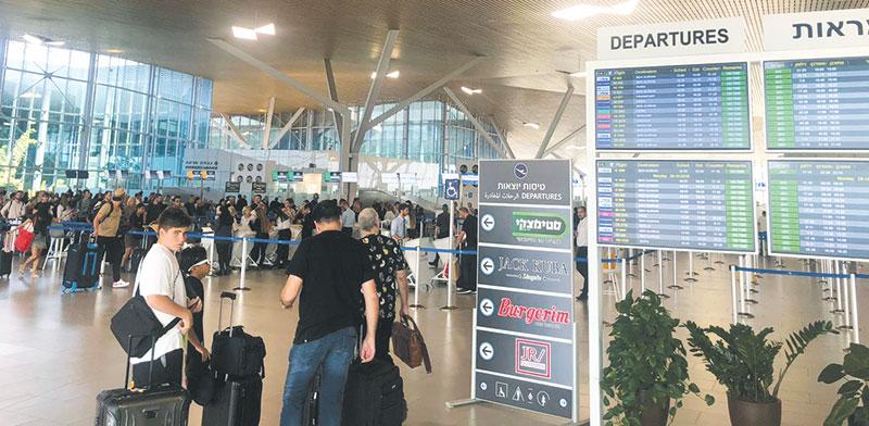 שדה התעופה רמון / צילום: דוברות רשות שדות התעופה