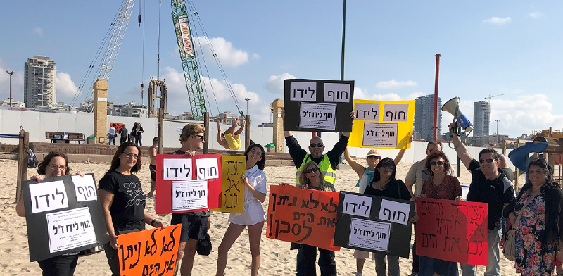 """ההפגנה מול אתר הבנייה של המלון בחוף """"לידו"""" באשדוד / צילום: דויד אסייג"""