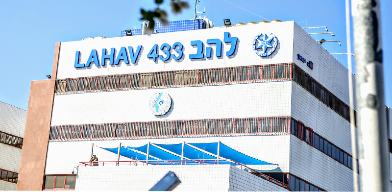 יחידת להב 433 במשטרה / צילום: שלומי יוסף