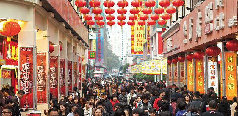 מדרחוב בשנג'ן, סין / צילום: shutterstock