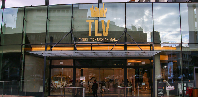 TLV Mall  / Photo: Cadya Levi