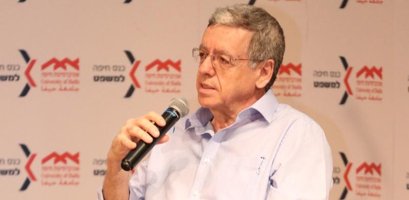 השופט מני מזוז / צילום: דוברות אוניברסיטת חיפה