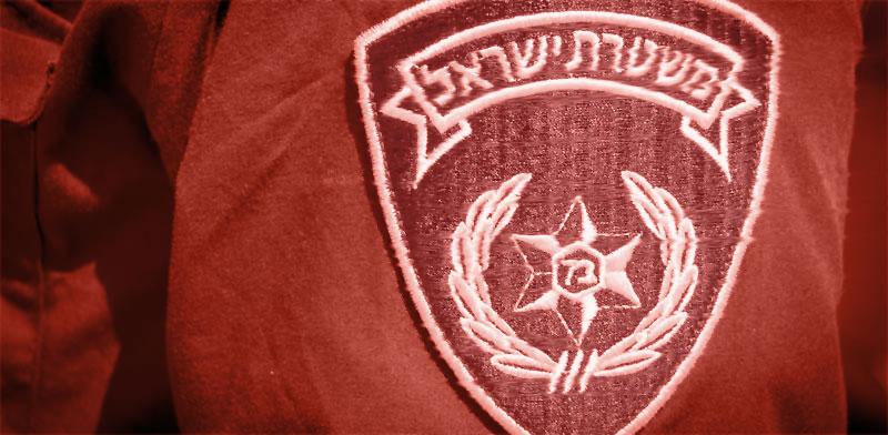 משטרת ישראל / צילום: shutterstock