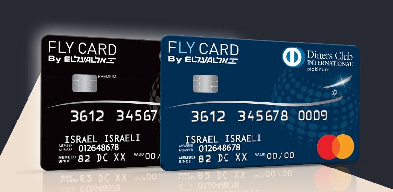 כרטיס FLY CARD / צילום: פליי קארד