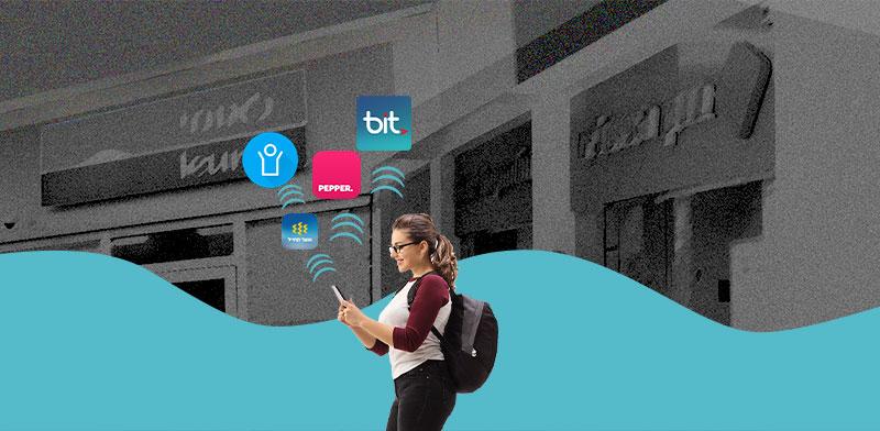 הציבור נוהר לשירותי הבנקאות הדיגיטליים / צילומים: איל יצהר, אוריה תדמור, עיצוב תמונה: טלי בוגדנובסקי