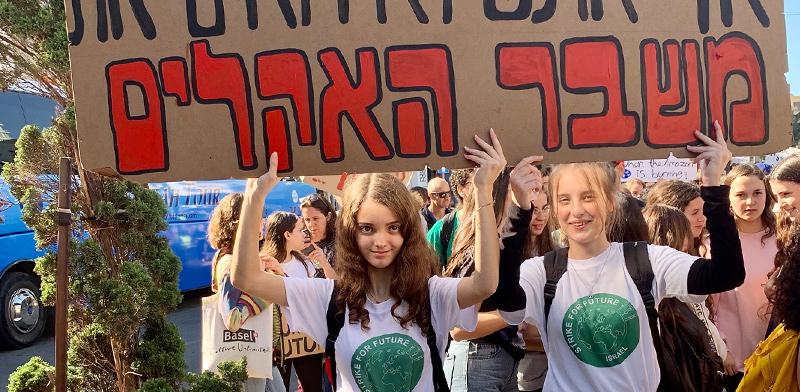 הפגנת מחאה בשדרות רוטשילד בתל אביב לקראת פסגת האקלים במדריד / צילום: שני אשכנזי, גלובס