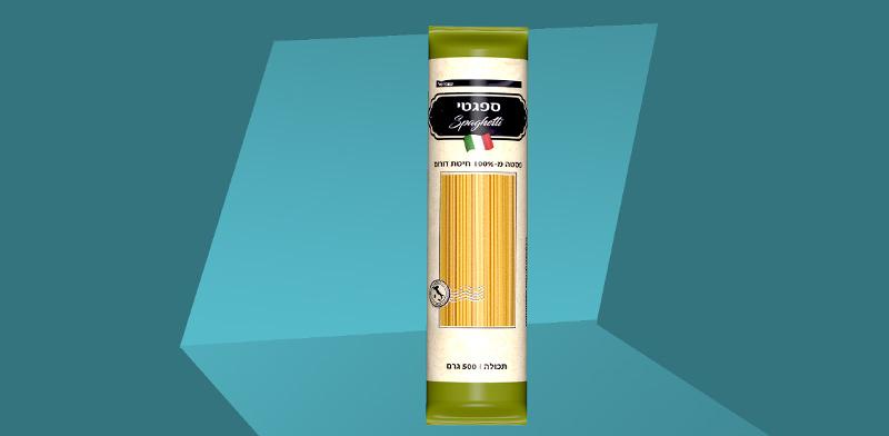 Shufersal pasta / Photo: PR