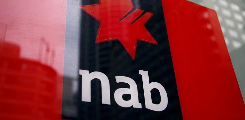 לוגו הבנק הלאומי של אוסטרליה / צילום: רויטרס
