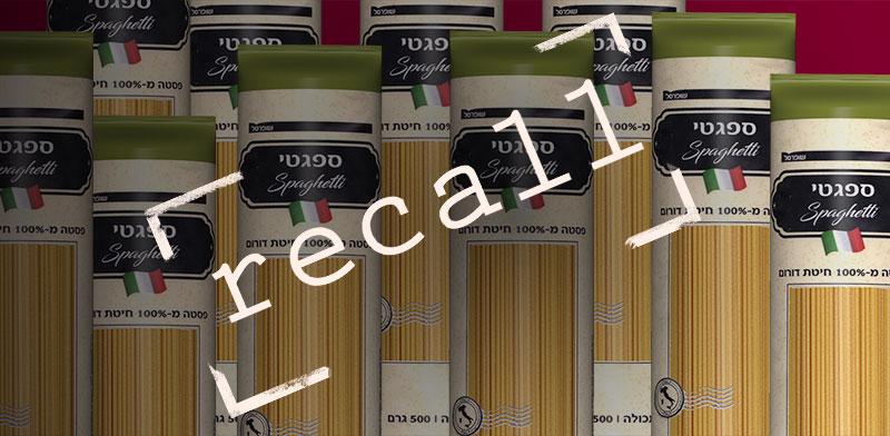 """ריקול בסדרת מוצרי פסטה של המותג הפרטי של שופרסל / צילום: יח""""צ, עיבוד תמונה: טלי בוגדנובסקי"""