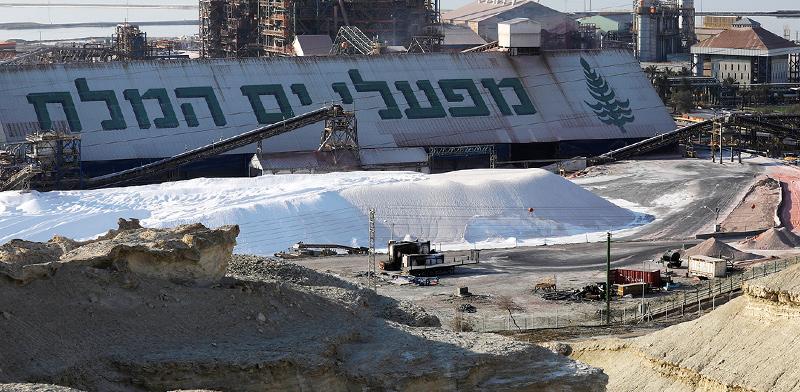 מפעלי ים המלח / צילום: רויטרס