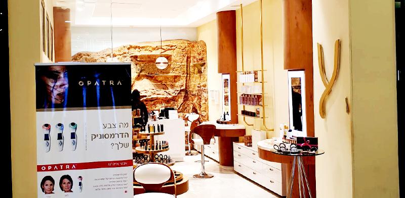 חנות של גאיה קוסמטיקס / צילום: תמונה פרטית