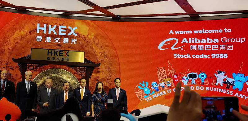 עליבאבא מנפיקה בהונג קונג / צילום: China Stringer Network, רויטרס