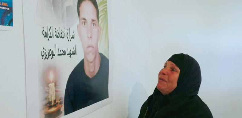 מוחמד בועזיזי / צילום: רויטרס,  Louafi Larbi