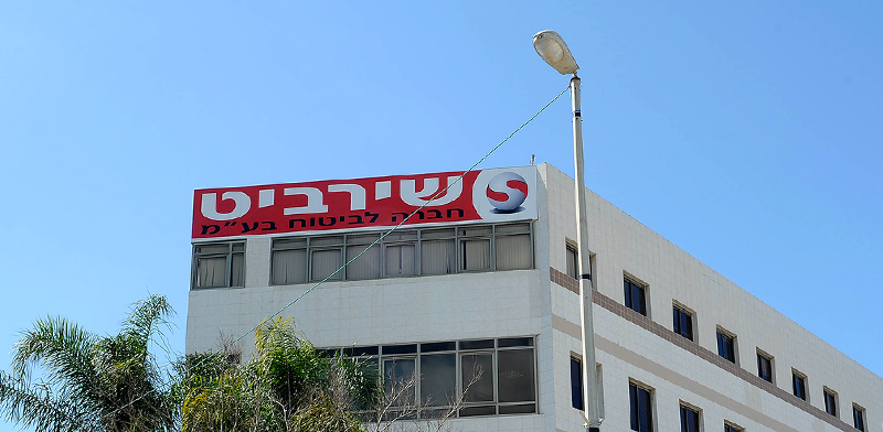 Shirbit insurance company building in Netanya / Photo: Tamar Matsafi, Globes