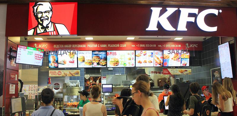 סניף KFC / צילום: Shutterstock, א.ס.א.פ קריאייטיב