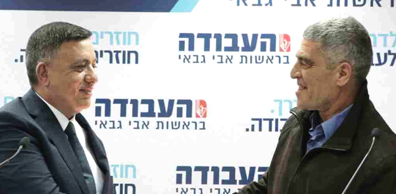 טל רוסו ואבי גבאי / צילום: רענן כהן