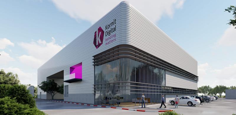 מפעל קורנית דיגיטל בקריית גת / הדמיה: משרד אדריכלים מושלי אלדר