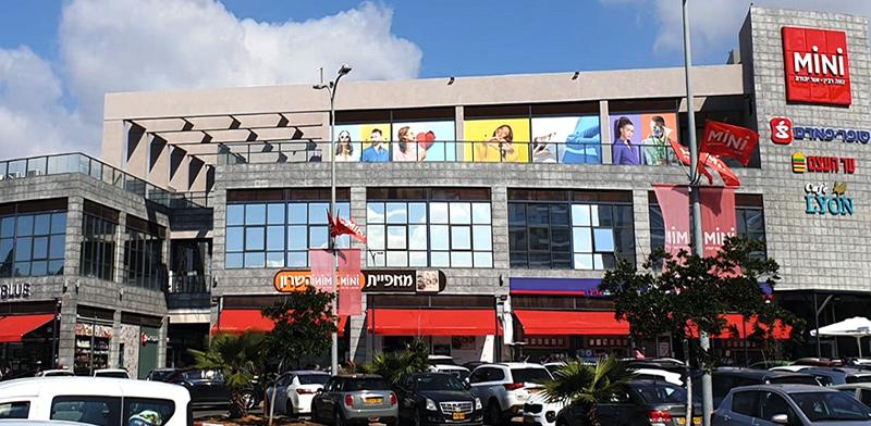 """המרכז המסחרי של ביג בשכונת נווה רבין באור-יהודה / צילום: יח""""צ"""