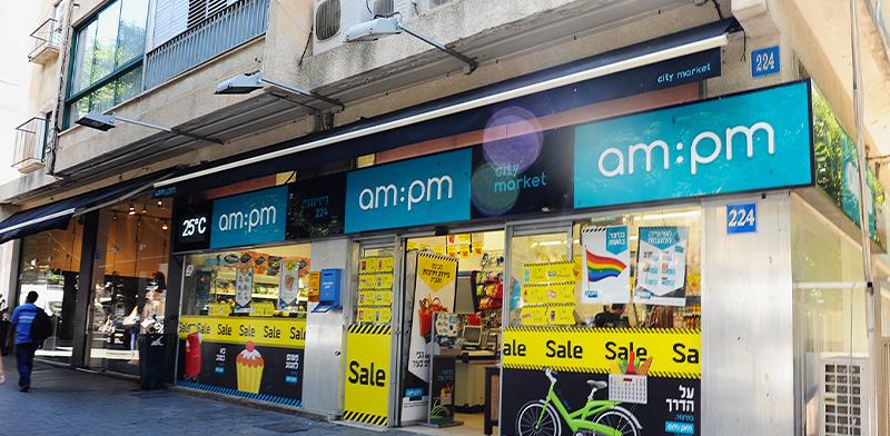 סניף רשת AM:PM / צילום: תמר מצפי