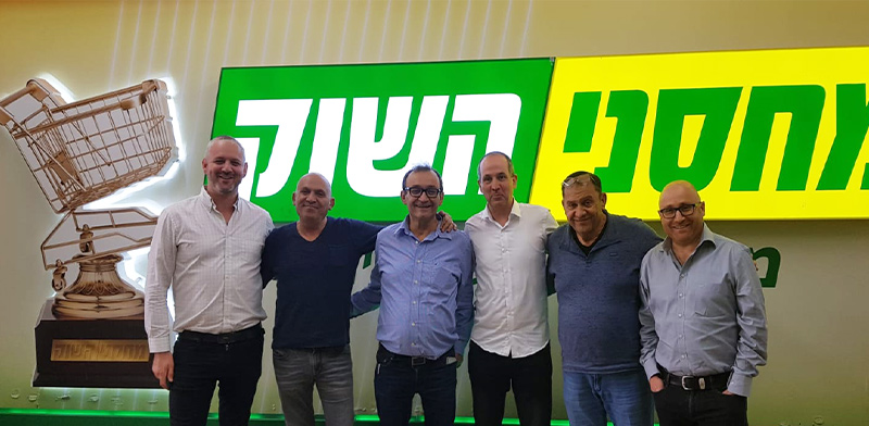 """רשת מחסני השוק ו-MAX חתמו על הסכם להשקת כרטיס אשראי חדש / צילום: יח""""צ"""