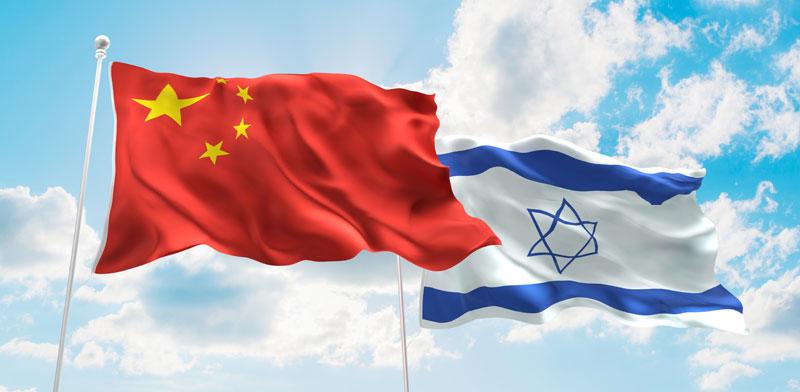 דגלי ישראל וסין/   Shutterstock א.ס.א.פ קריאייטיב /