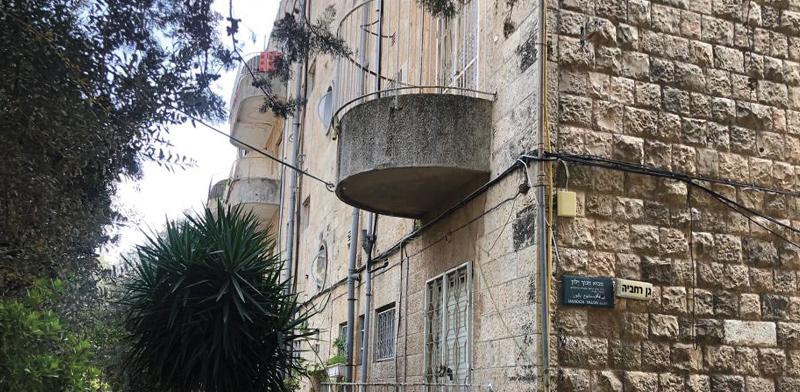 """דירה בירושלים / צילום: יח""""צ"""