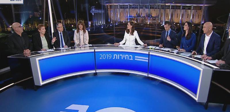 משדר הבחירות של חדשות 12 / צילום מסך: קשת 12