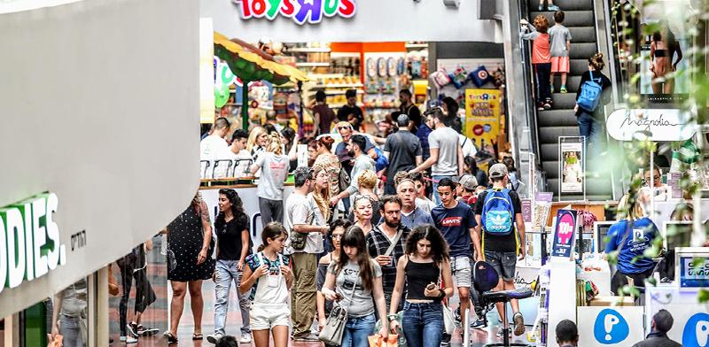 קונים בדיזנגוף סנטר / צילום: שלומי יוסף