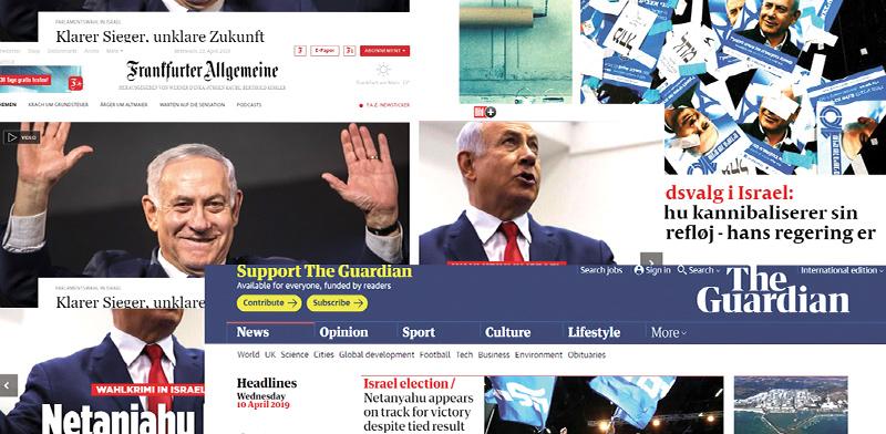 הניצחון של בנימין נתניהו בכותרות התקשורת הבינלאומית