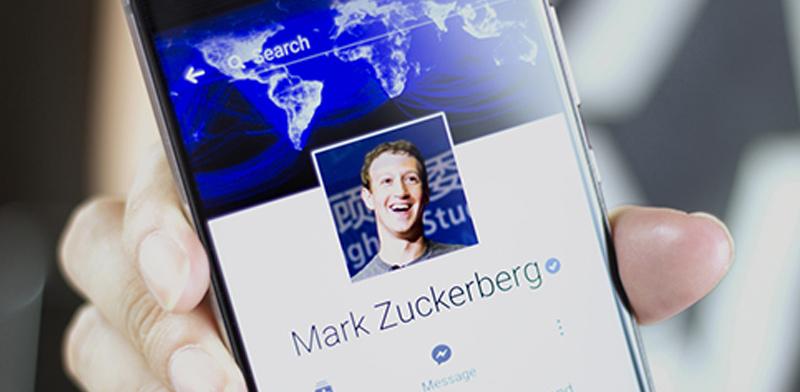 פרופיל הפייסבוק של מארק צוקרברג / צילום:  Shutterstock, א.ס.א.פ קריאייטיב