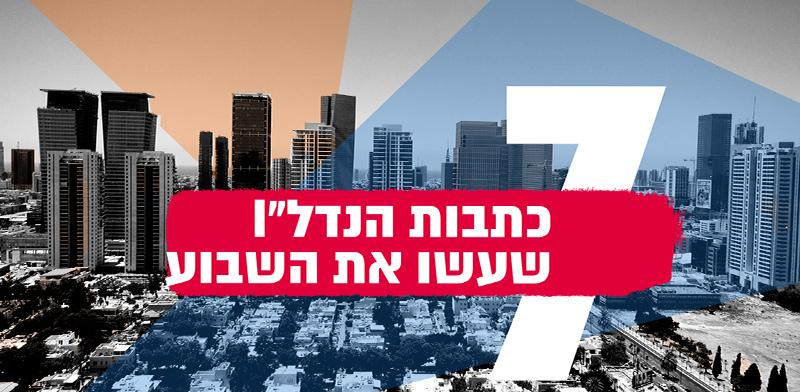 מתחם הסלולים בתל אביב של קבוצת מבנה / הדמיה: יסקי מור סיון, עיבוד: טלי בוגדנובסקי