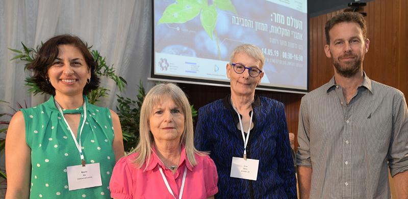 דורון מלר, ארנה ברי, ויני אלשטיין ומאשה ניב / צילום: ברונו שרביט
