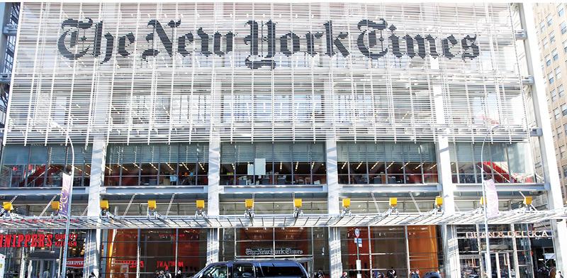 "בניין ה""ניו יורק טיימס"" במנהטן / צילום: רויטרס, Shannon Stapleton"