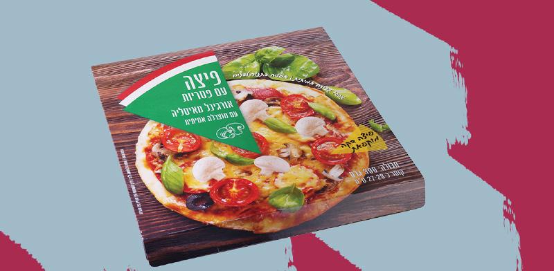 """וילי פוד תשווק פיצה איטלקית / אינפוגרפיק: יח""""צ"""
