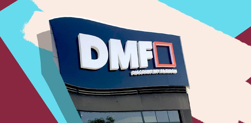 DMF / צילום: DMF ראשון-לציון, עיבוד: טלי בוגדנובסקי