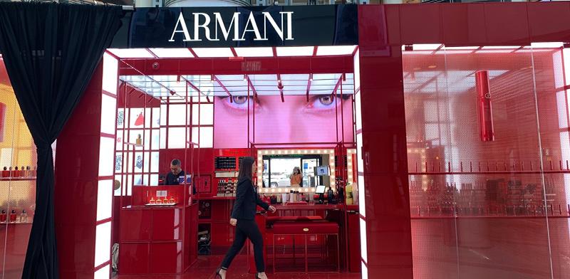 חנות הביוטי של ארמני בקניון רמת-אביב / צילום: שני מוזס, גלובס