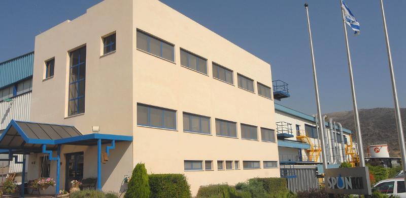מפעל ספאנטק בקיבוץ שמיר  / צילום: אביהו שפירא