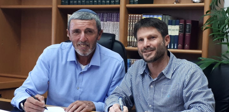 בצלאל סמוטריץ' ורפי פרץ, איחוד מפלגות הימין / צילום: דוברות הבית היהודי