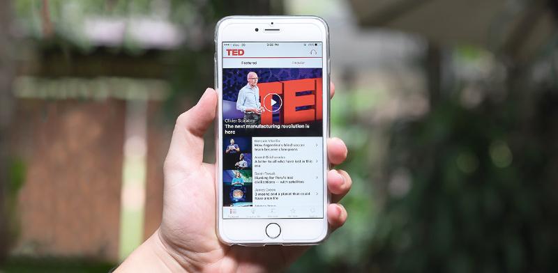 הרצאות TED מקוונות / צילום: shutterstock, שאטרסטוק