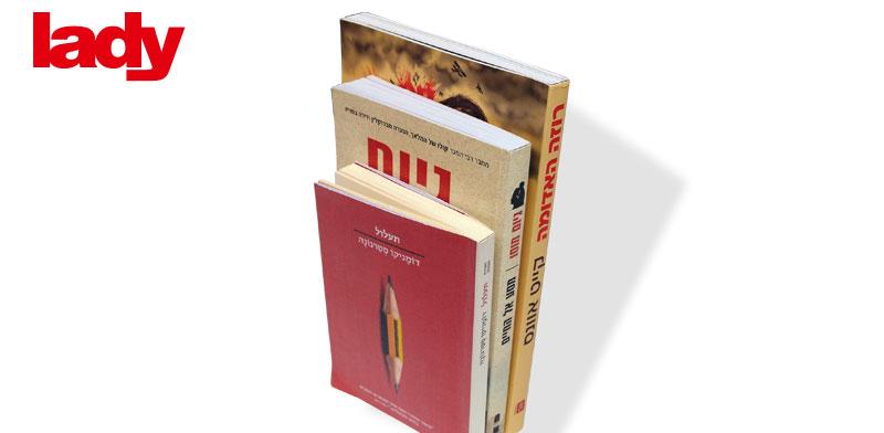 ספרים / צילום: איל יצהר, גלובס