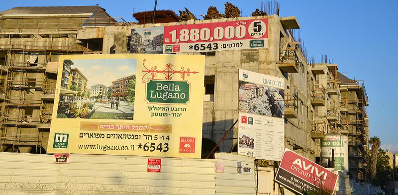 פרויקט בלה לוגאנו ביהוד ב־2015 / צילום: תמר מצפי