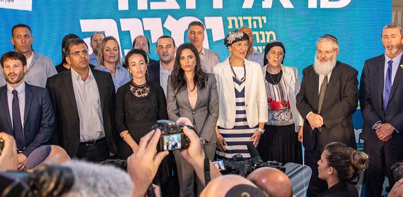 השקת קמפיין מפלגת הימין המאוחד / צילום: כדיה לוי