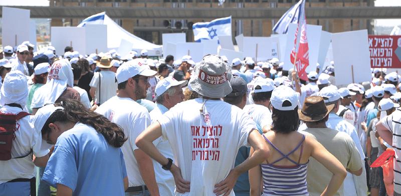 דעה: מערכת הבריאות הציבורית בישראל זקוקה להחייאה מיידית