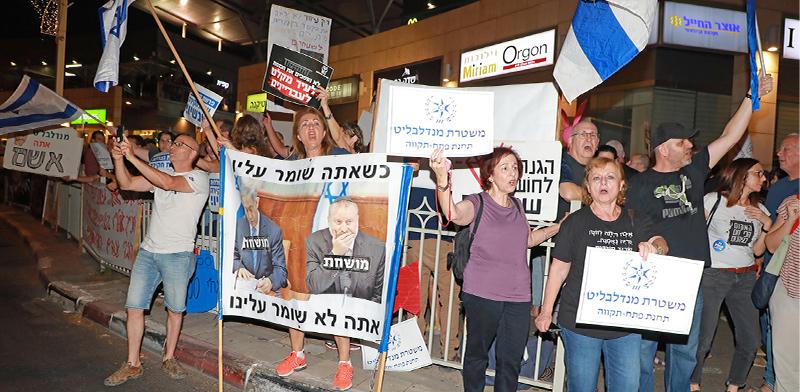 ההפגנה בפתח-תקווה במוצאי שבת / צילום: דנה קופל