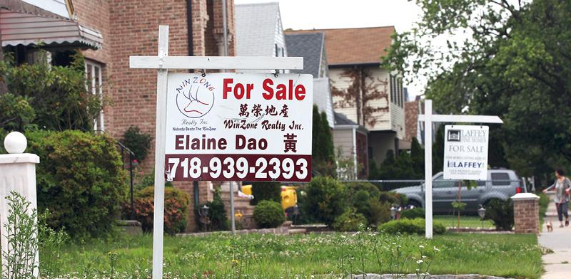 בית למכירה בניו יורק / צילום: Shannon Stapleton, רויטרס
