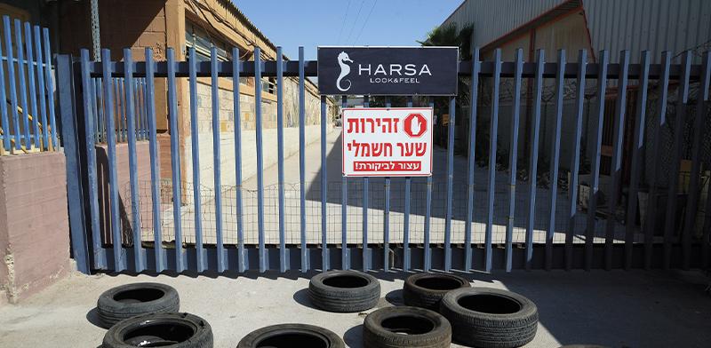 מפעל חרסה הסגור בבאר-שבע / צילום: איל יצהר, גלובס