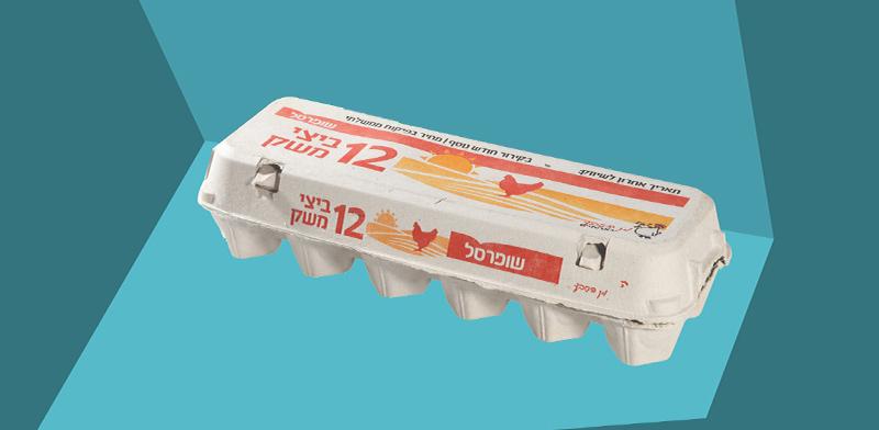 """ביצים של המותג הפרטי ברשת שופרסל / צילום: יח""""צ"""