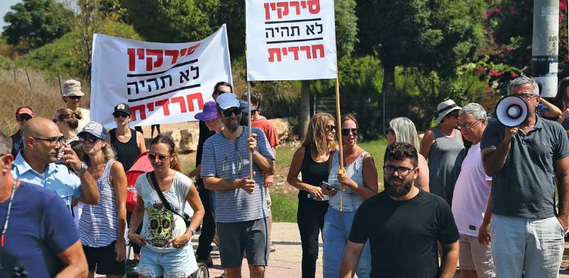 הפגנה נגד הבנייה המואצת בפתח תקווה / צילום: גלעד קוולרצ'יק