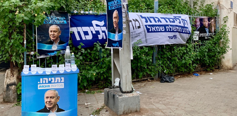 שלטי המפלגות, בחירות 2019, מועד ב' / צילום: שני אשכנזי, גלובס