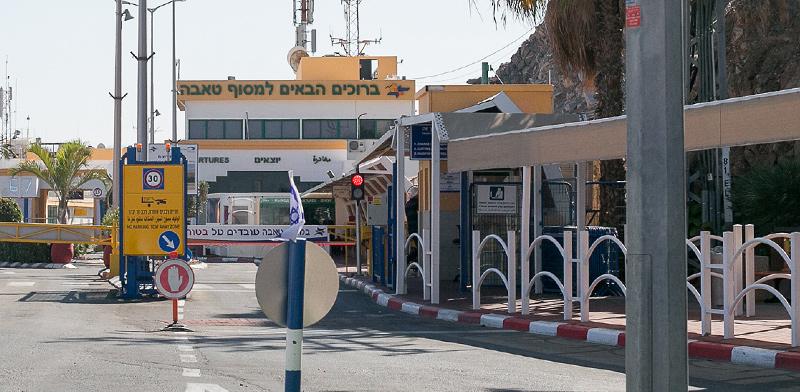 מעבר הגבול טאבה / צילום: שלומי יוסף